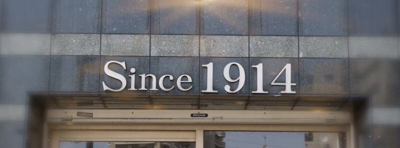 須藤花店は創業1914年(大正3年)ランプの時代から葛飾・新小岩で花一筋 お花のある生活をお届けします