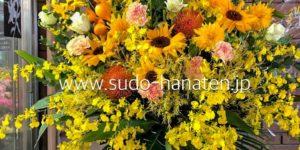 開店祝のスタンド花