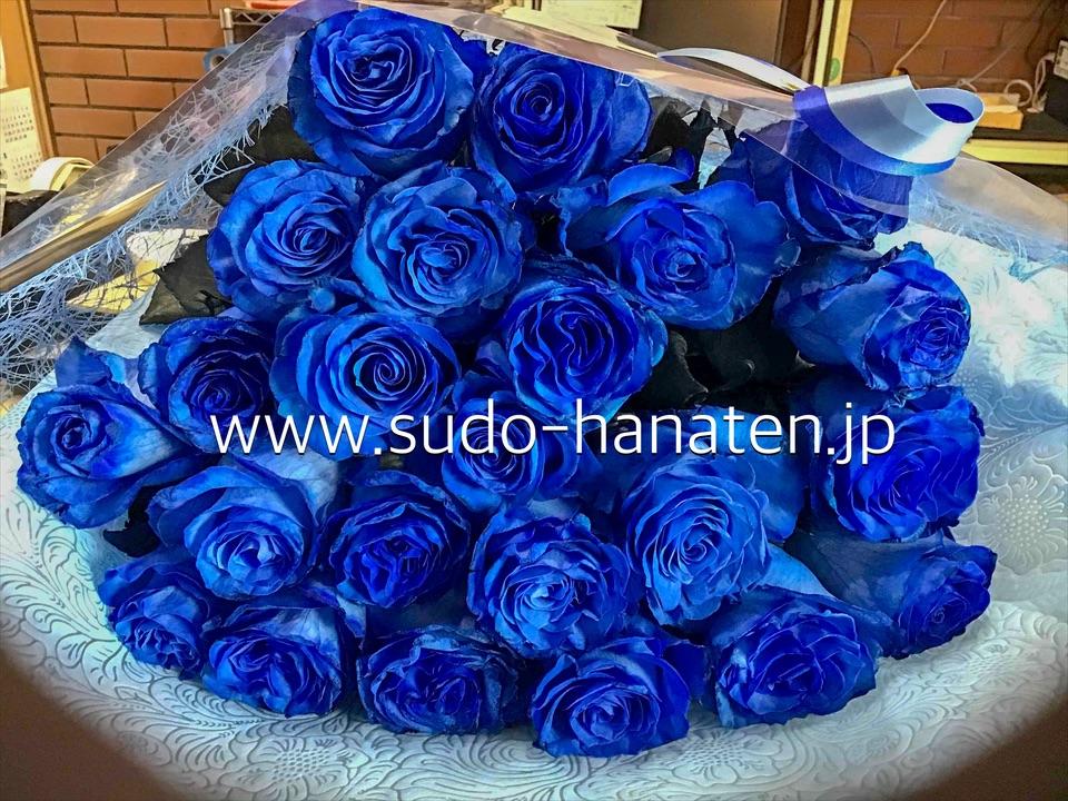 ロイヤルブルーの深い色味、青い薔薇の花束