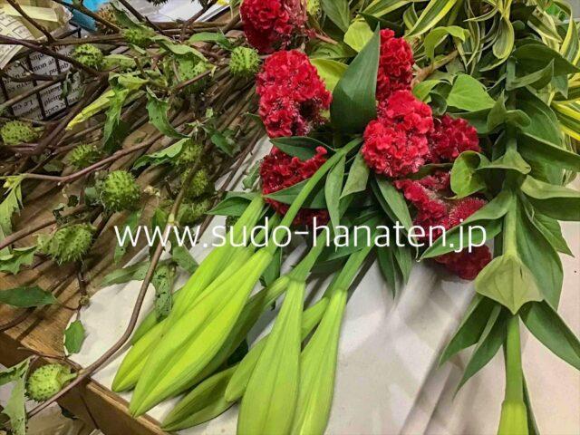 生け花花材